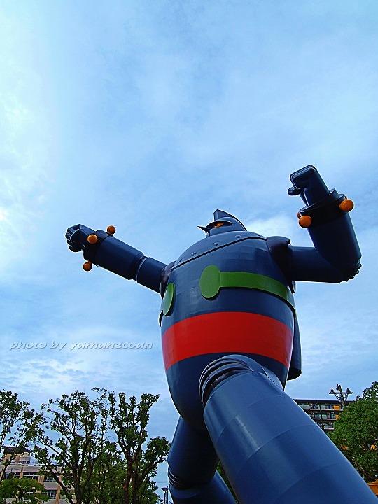 鉄人HDR.jpg